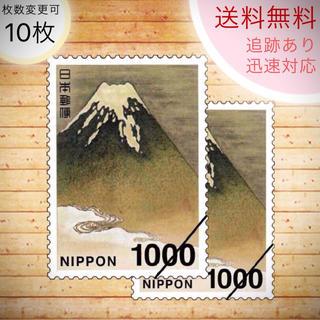 【ネコポス送料無料】1000円切手10枚 (切手/官製はがき)