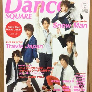 Dance  SQUARE (ダンススクエア) vol.2(アート/エンタメ/ホビー)
