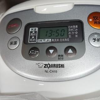 ゾウジルシ(象印)のZOJIRUSHI 炊飯器(炊飯器)