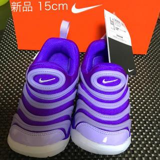 ナイキ(NIKE)の15cm《NIKE》ナイキ♡︎ダイナモ♡︎キッズ♡︎ベビー♡︎スニーカー♡︎靴(スニーカー)