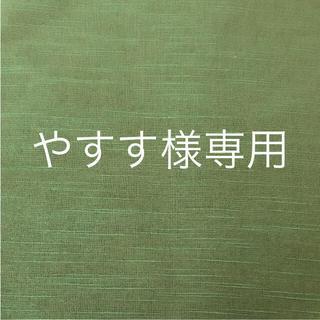 ベリンちゃん(人形)