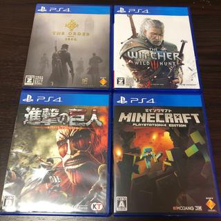 プレイステーション4(PlayStation4)のps4ゲーム セット(家庭用ゲームソフト)