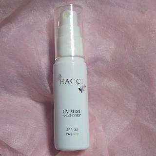 ハッチ(HACCI)のHACCI 日焼け止めミスト(日焼け止め/サンオイル)