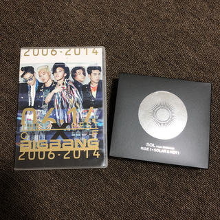 ビッグバン(BIGBANG)のBIGBANG CDセット売り(K-POP/アジア)