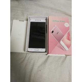 エイスース(ASUS)の新品未使用 ASUS Zenfone4 Max pro ピンク ZC554KL(スマートフォン本体)