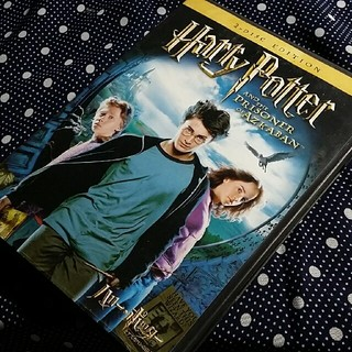 ユニバーサルエンターテインメント(UNIVERSAL ENTERTAINMENT)のHarry potter AND THE PRISONER of AZKABAN(外国映画)