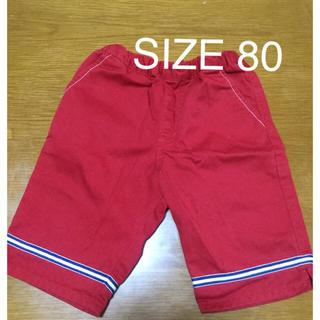 コンビミニ(Combi mini)の《中古品》Combi mini パンツ(80)(パンツ)