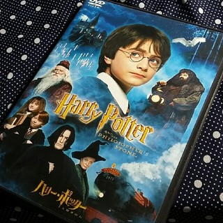 ユニバーサルエンターテインメント(UNIVERSAL ENTERTAINMENT)のHarry potter AND THE PHILOSOPHER'S STONE(外国映画)