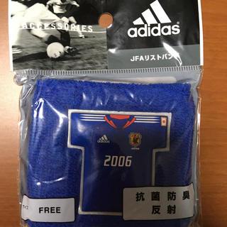アディダス(adidas)の【新品、未使用】adidas製 サッカー日本代表 リストバンド(バングル/リストバンド)