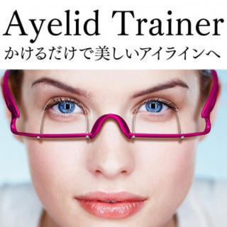 14【大人気商品✨】二重瞼(まぶた)矯正メガネ アイリッドトレーナー(その他)