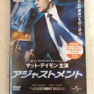 アジャストメント DVD(その他)