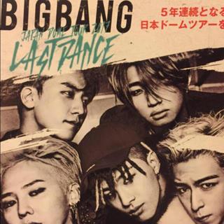 ビッグバン(BIGBANG)のsin 様 専用ページ(K-POP/アジア)