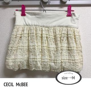 セシルマクビー(CECIL McBEE)のCECIL McBEE キュロット♡(キュロット)