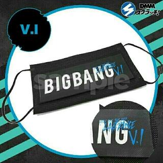 ビッグバン(BIGBANG)のBIGBANGDMMくじD賞スンリマスク😷(K-POP/アジア)