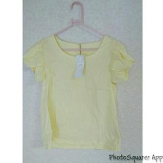 レトロガール(RETRO GIRL)の変形パフ袖ブラウス レトロガール(シャツ/ブラウス(半袖/袖なし))