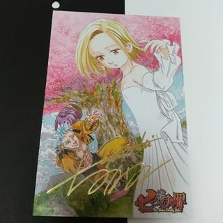 七つの大罪 エレイン バン イラスト カード レア 金色 箔押し(カード)