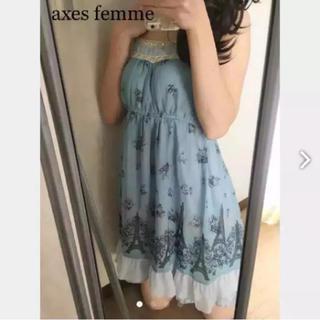 アクシーズファム(axes femme)のaxes femme 水色 シフォン ワンピース(ひざ丈ワンピース)
