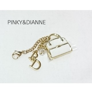 ピンキーアンドダイアン(Pinky&Dianne)のPINKY&DIANNE 新品 可愛いバッグ型チャーム ゴールド(キーホルダー)