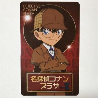 渋谷限定 非売品 コナンカード(カード)