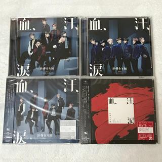 ボウダンショウネンダン(防弾少年団(BTS))のBTS 防弾少年団 CD シングル 血汗涙(K-POP/アジア)