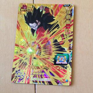ドラゴンボール(ドラゴンボール)の孫悟飯GT(カード)