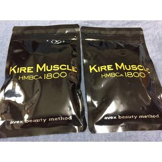 キレマッスル KIRE MUSCLE HMBCA 1800 2袋 送料無料 (その他)