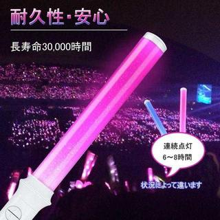【人気商品☆】ペンライト コンサート用 電池付き 高輝度 15色(その他)