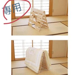 ☆専用☆ ベビー用 折りたたみ国産ヒノキすのこベッド(すのこベッド)