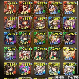 僕の青春3500円(その他)