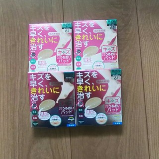 新品☆キズパッド4箱(その他)