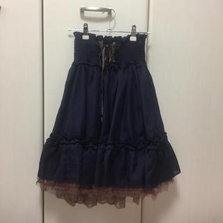 アクシーズファム(axes femme)のaxes femme ネイビー スカート(ひざ丈スカート)