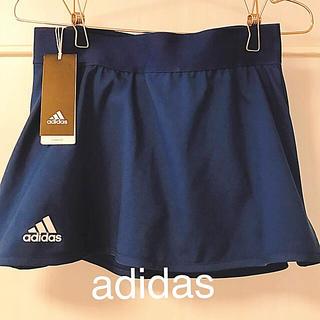 アディダス(adidas)の新品✨adidas  スコート✨(ウェア)
