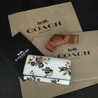 コーチ(COACH)のCOACH キーケース 小花柄(キーケース)