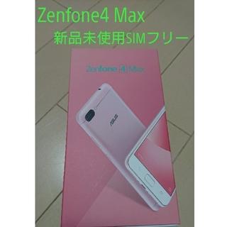 エイスース(ASUS)の【新品/SIMフリー】ASUS Zenfone4 Max ZC520KL ピンク(スマートフォン本体)