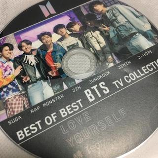 ボウダンショウネンダン(防弾少年団(BTS))の防弾少年団 50曲入DVD(K-POP/アジア)
