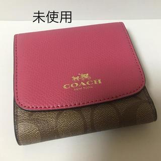 コーチ(COACH)のコーチ 財布(財布)
