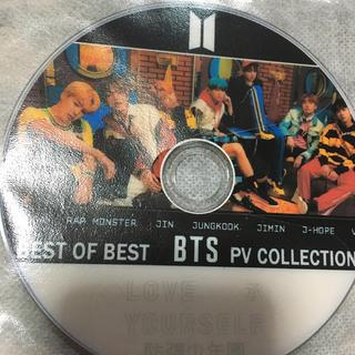 ボウダンショウネンダン(防弾少年団(BTS))の防弾少年団 MV集 DVD(K-POP/アジア)