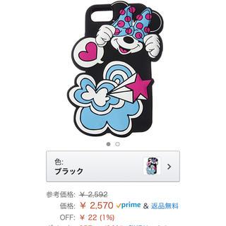 ディズニー(Disney)の[Disney] ディズニー iPhoneケース iPhone8/7/6s/6(iPhoneケース)
