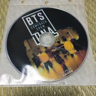 ボウダンショウネンダン(防弾少年団(BTS))の防弾少年団 カムバックショー第1弾 DVD(K-POP/アジア)