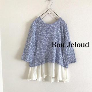 ブージュルード(Bou Jeloud)のBou Jeloud ニット(ニット/セーター)