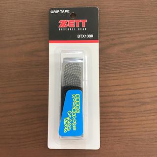 ゼット(ZETT)のバット専用グリップテープ(バット)