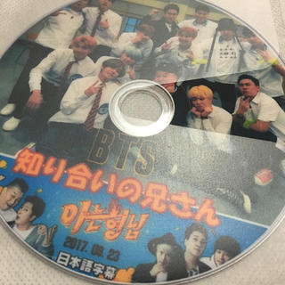 ボウダンショウネンダン(防弾少年団(BTS))の防弾少年団 韓国バラエティDVD(K-POP/アジア)