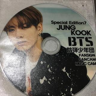 ボウダンショウネンダン(防弾少年団(BTS))のジョングク DVD(K-POP/アジア)