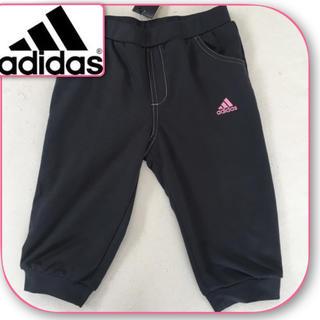 アディダス(adidas)の新品 アディダス デニム風カプリパンツ 120(パンツ/スパッツ)