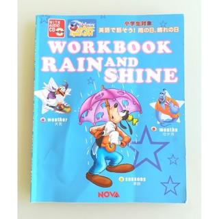 ディズニー(Disney)のRAIN AND SHINE―英語で話そう!雨の日、晴れの日   (参考書)