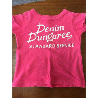 デニムダンガリー(DENIM DUNGAREE)のデニム&ダンガリー★ノベルティTシャツ(Tシャツ/カットソー)
