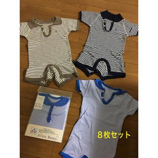コンビミニ(Combi mini)の新生児 肌着 半袖ロンパース  8枚セット 新品(肌着/下着)