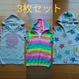 シマムラ(しまむら)の半袖フード付きチュニック/ワンピース3着セット Size:80/90(ワンピース)