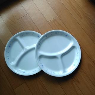 コレール(CORELLE)のコレールランチプレート2枚セット(食器)