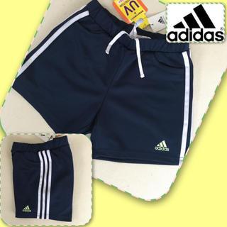 アディダス(adidas)の新品 アディダスマシュマロジャージショーツ(ショートパンツ)140(パンツ/スパッツ)